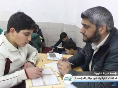 دروس الحلقات القرآنية في مراكز المؤسسة